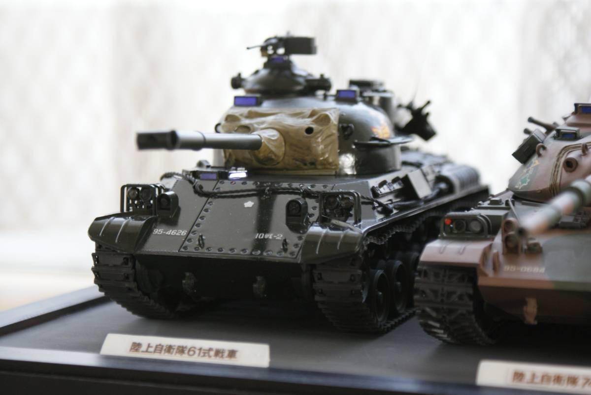 タミヤ 1/35 MMシリーズ 陸自戦闘車両進化の系譜_画像2