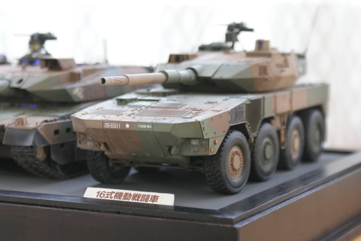 タミヤ 1/35 MMシリーズ 陸自戦闘車両進化の系譜_画像6