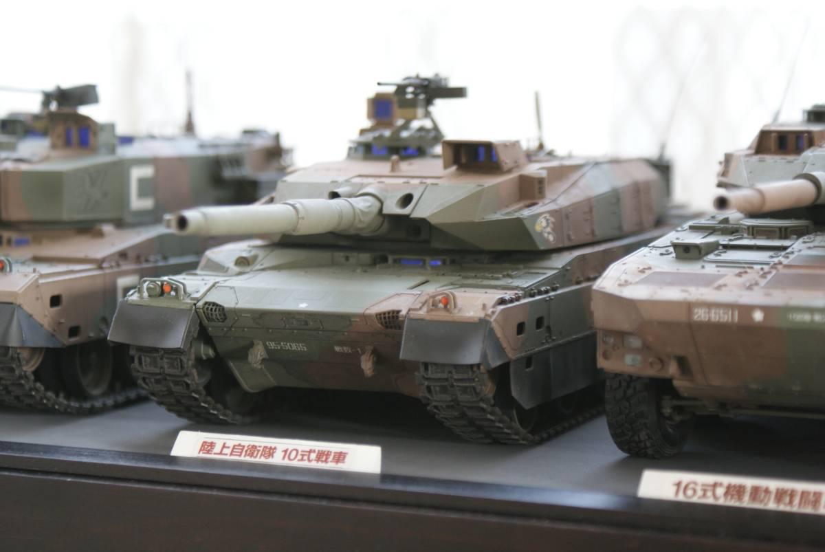 タミヤ 1/35 MMシリーズ 陸自戦闘車両進化の系譜_画像5