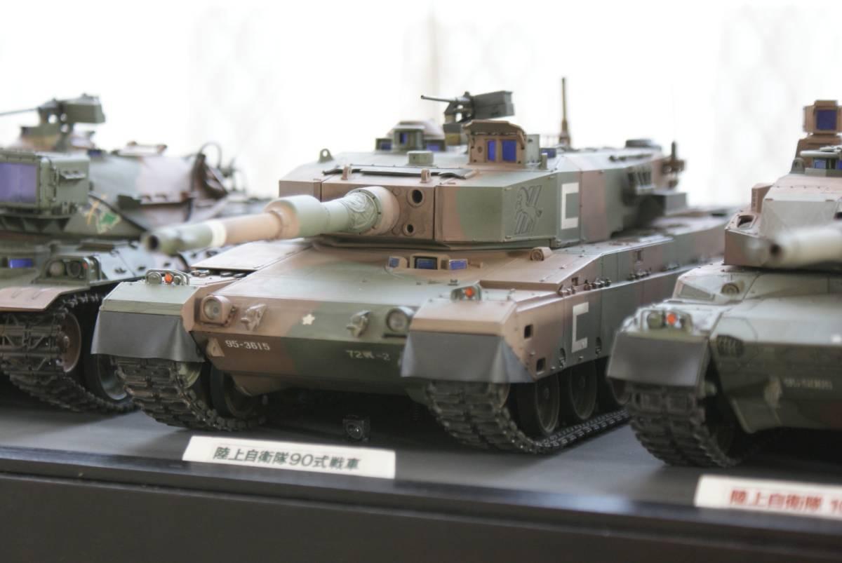 タミヤ 1/35 MMシリーズ 陸自戦闘車両進化の系譜_画像4