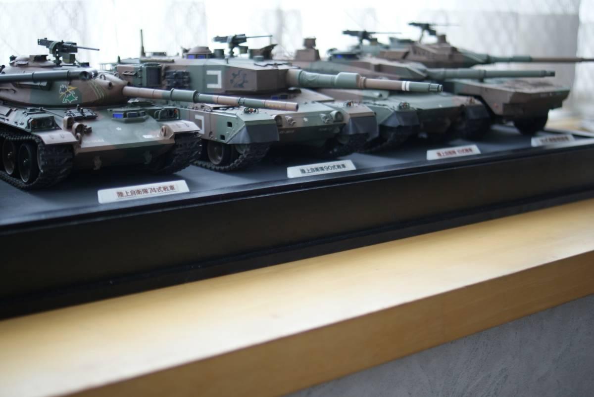 タミヤ 1/35 MMシリーズ 陸自戦闘車両進化の系譜_画像9