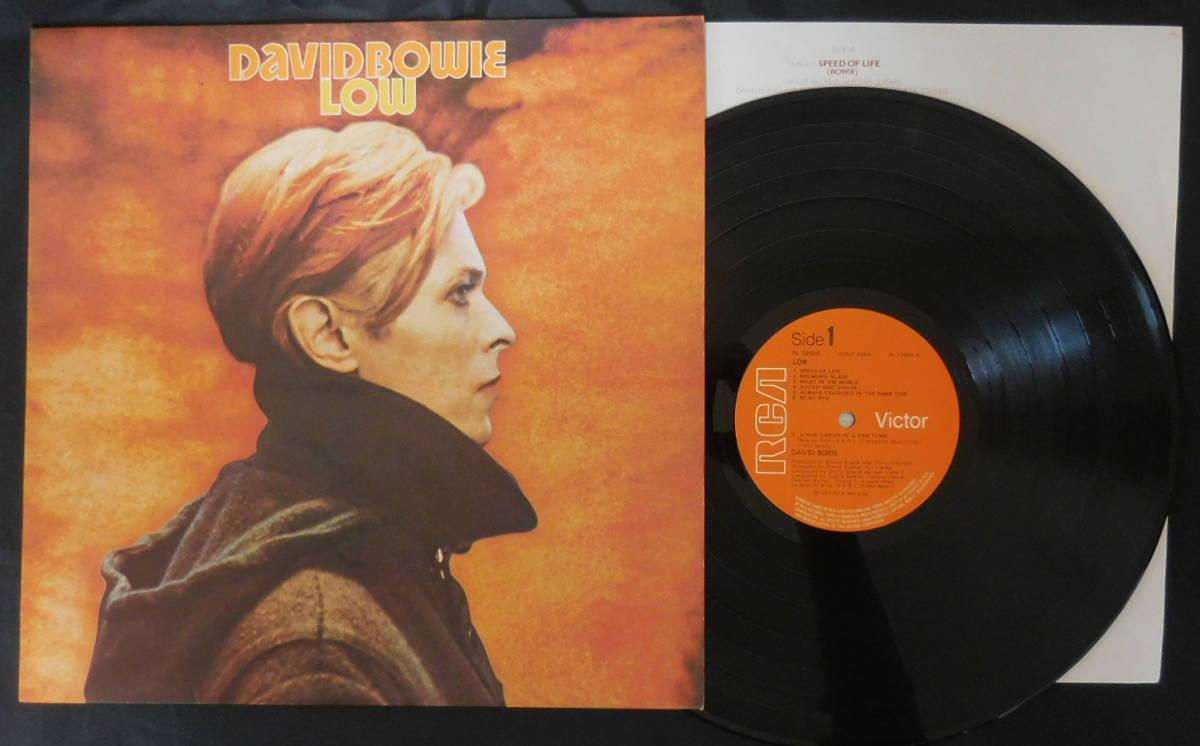 ボウイ DAVID BOWIE LOW 英国オリジナル・準美盤 レア・初回ステッカー曲目 A1B2!_画像1