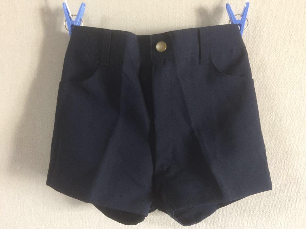 制服 スクール 半ズボン 160cm(濃紺)