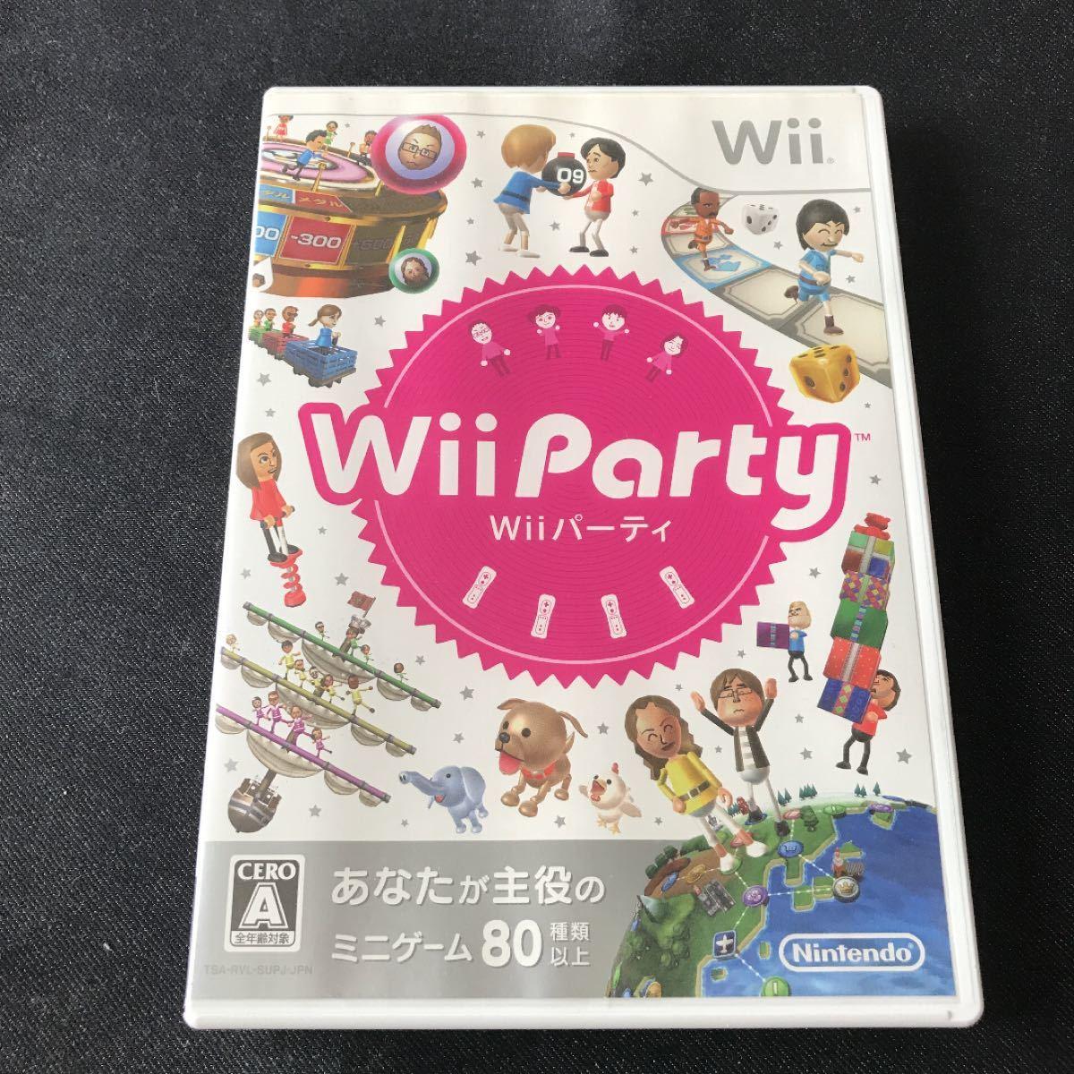 Wii Party ウィーパーティー