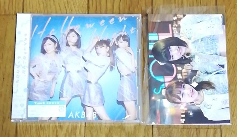 AKB48 / ハロウィン・ナイト Type B 【初回限定盤】   シングルCD+DVD_画像1