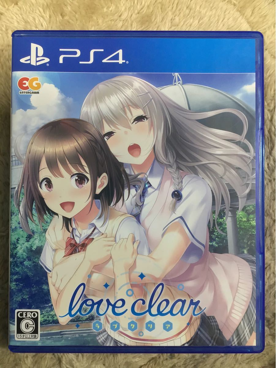 PS4 love clear -ラブクリア-