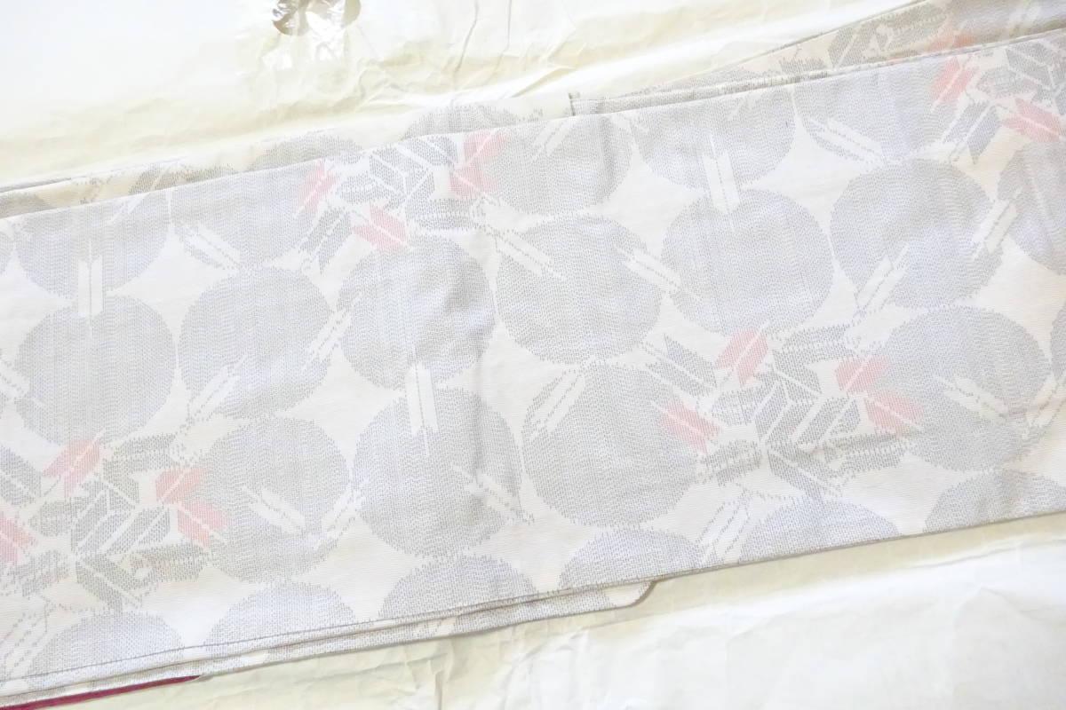 (4)着物 大島紬 白大島 矢模様 和服 和装_画像2