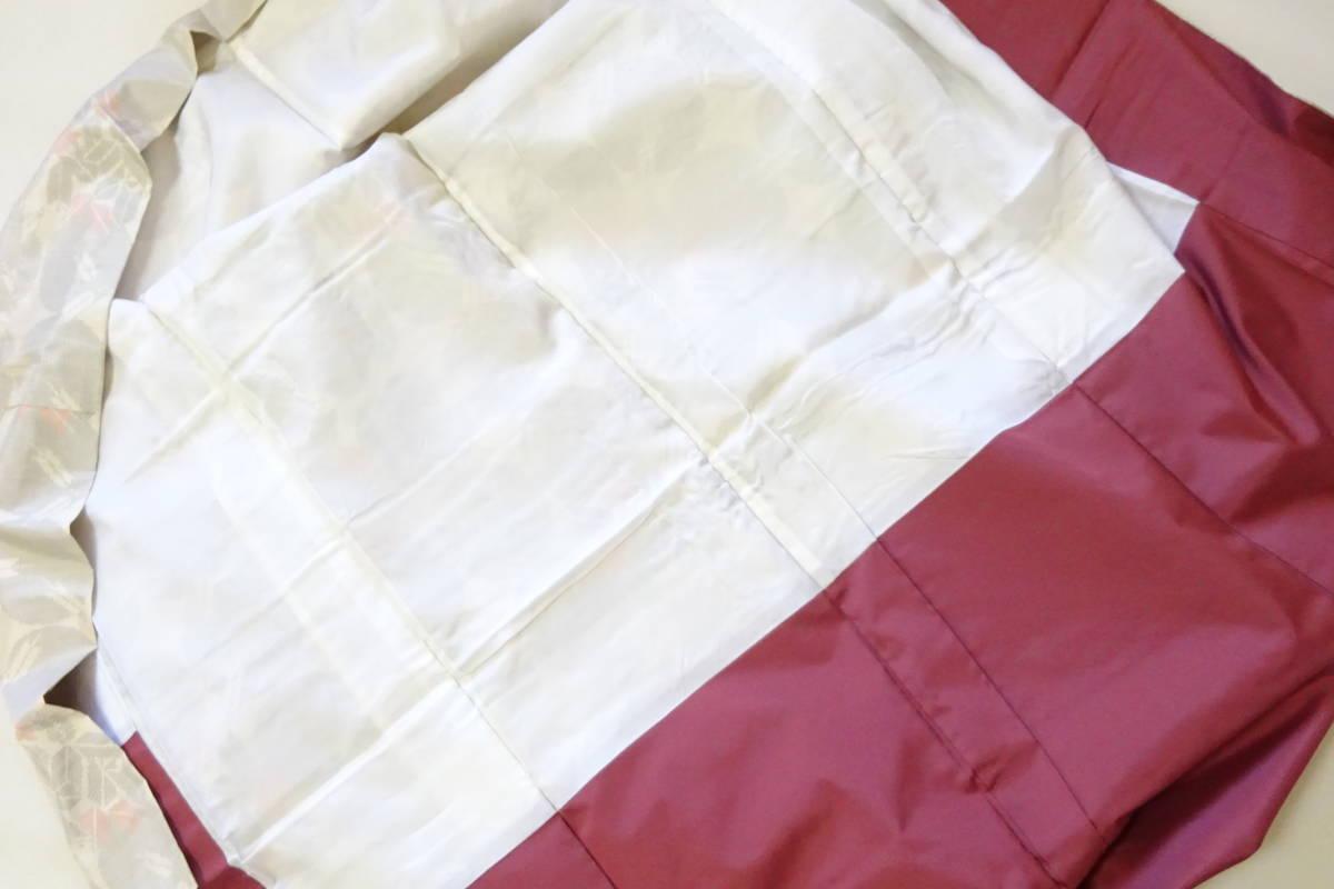 (4)着物 大島紬 白大島 矢模様 和服 和装_画像5
