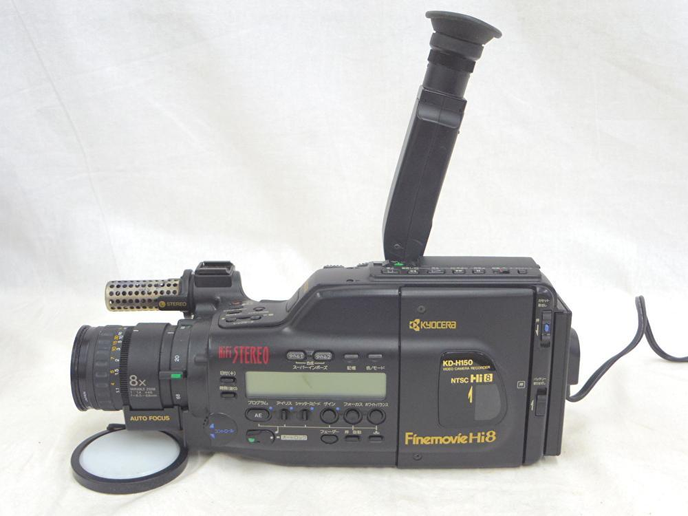 【KYOCERA】京セラ ビデオカメラレコーダーHi8 KD-H150 バッグ付 【ジャンク品】 _画像3