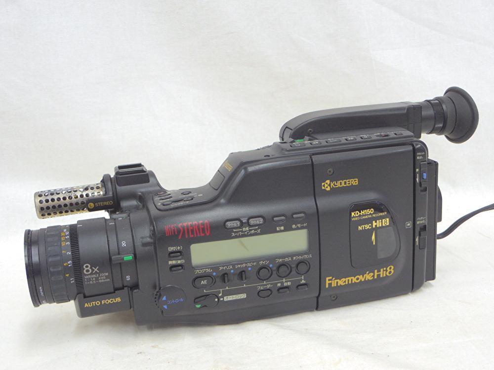 【KYOCERA】京セラ ビデオカメラレコーダーHi8 KD-H150 バッグ付 【ジャンク品】 _画像2