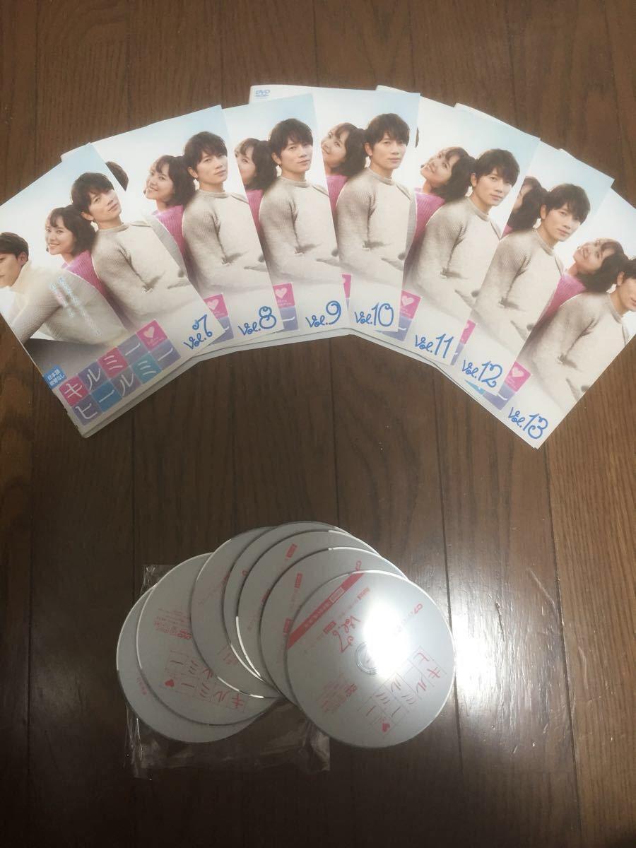韓国ドラマ キルミーヒールミー DVD 全話+特別収録+特典映像_画像2