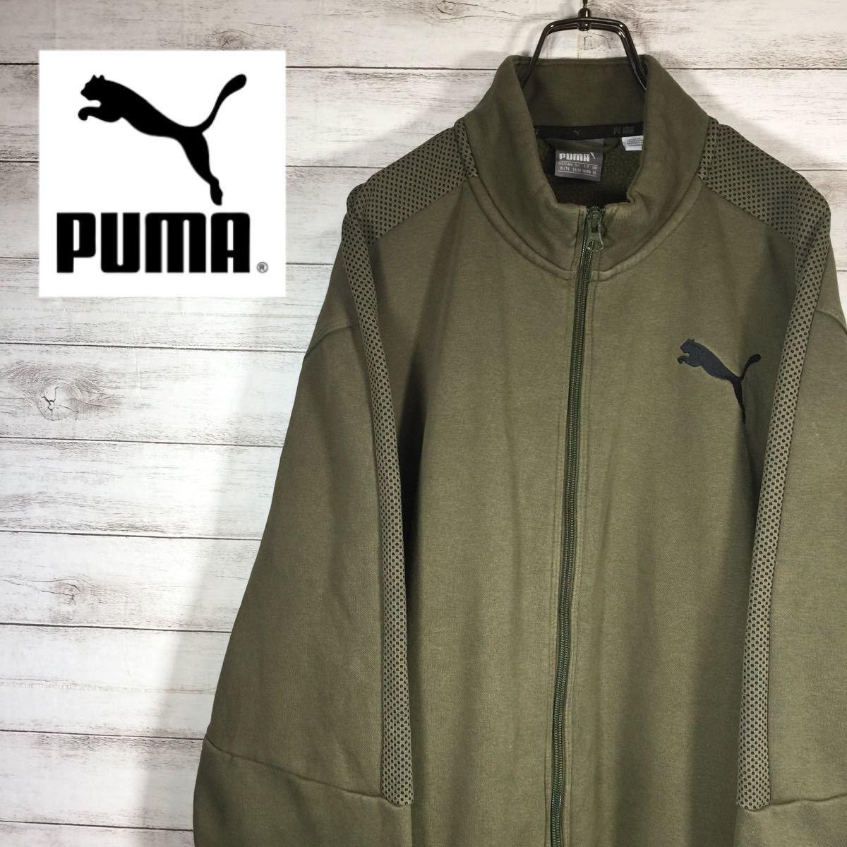 PUMA プーマ プルジップスウェット ジャージ カーキ XL