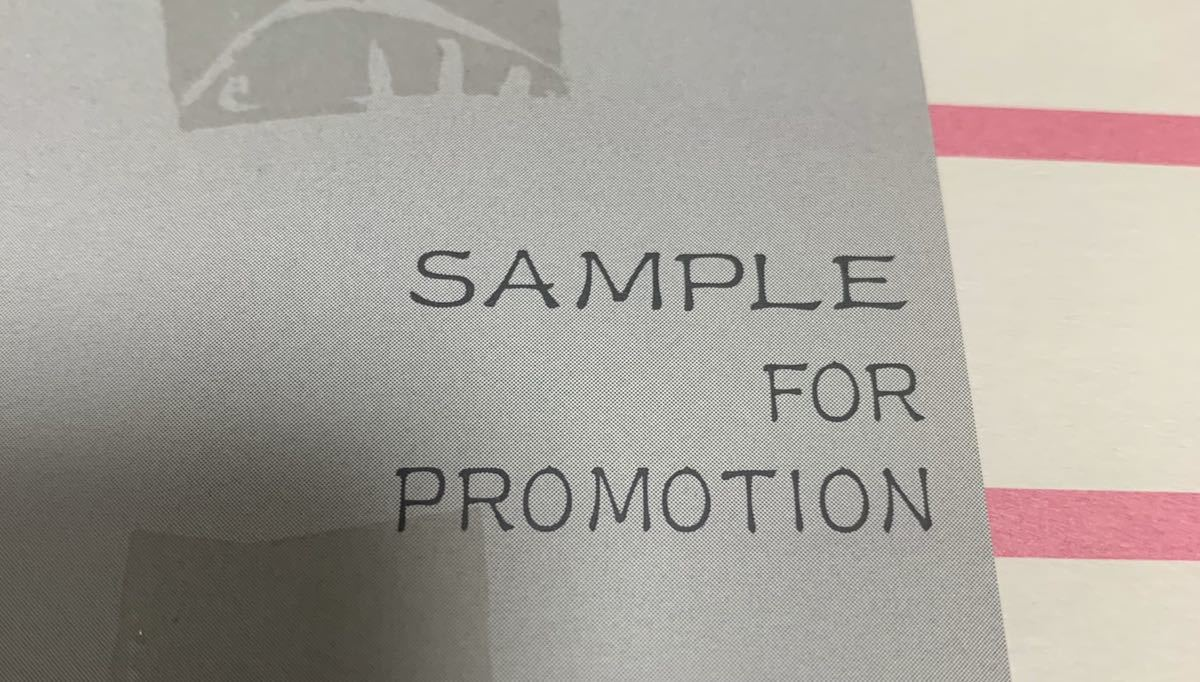 EP 7インチ 激レア 87年 非売品 見本盤 プロモオンリー 河合奈保子 / 十六夜物語 いざよいものがたり 和モノ 極上 ライトメロウ CD移行期_画像3