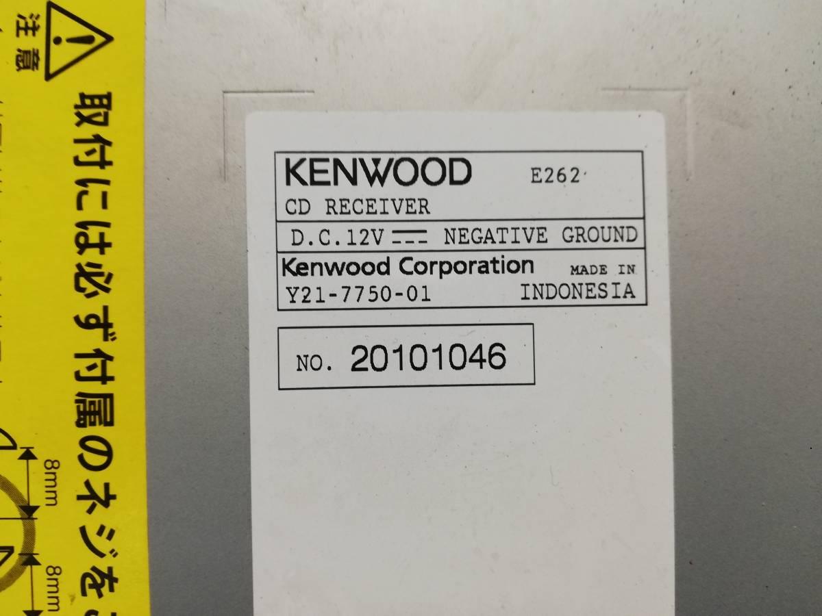 □KENWOOD ケンウッド E262 CDデッキ 1DIN フロントAUX □030202ys_画像4