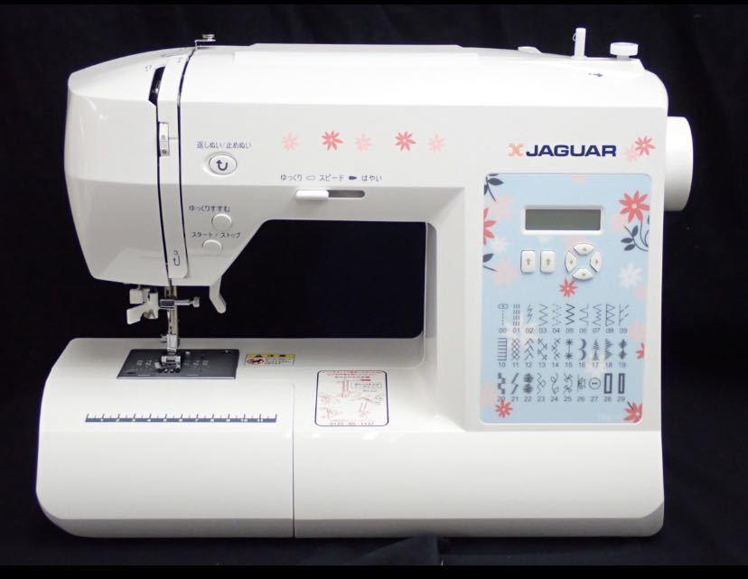 JAGUAR ジャガー コンピュータミシン_画像2