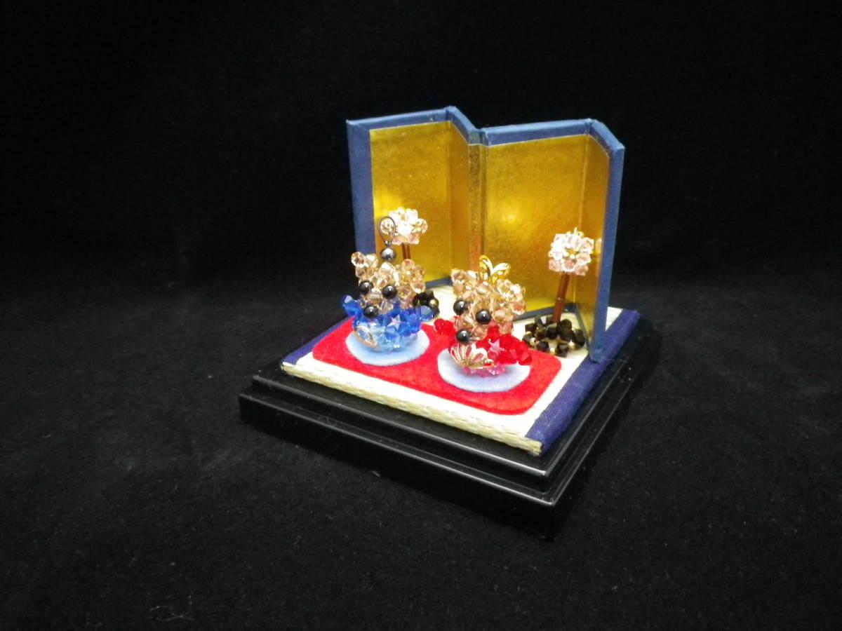 ねずみ御雛様 スワロフスキービーズ作品~プラスチックケース 和紙外箱付 ハンドメイド 未使用品【送料無料】おかあさんのお針箱 002000141