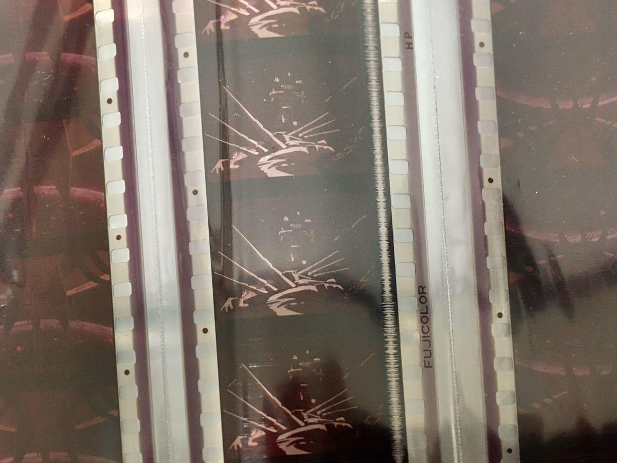 劇場版 銀河鉄道999 フィルム22枚セット  (検索:松本零士、キャプテンハーロック、宇宙戦艦ヤマト)_画像7