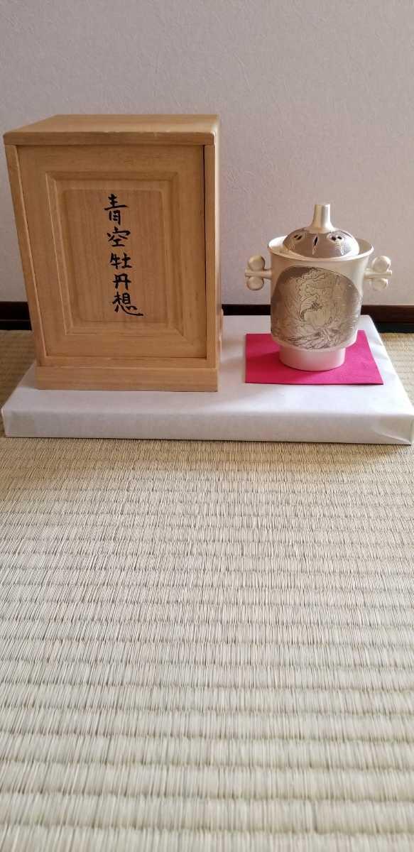 帖佐美行作青空牡丹想(銀製) 花器です。高さ約15cm 幅約13cmです。平成14年逝去 日展金工家 略歴 文化勲章受賞 他 希少価値であります。