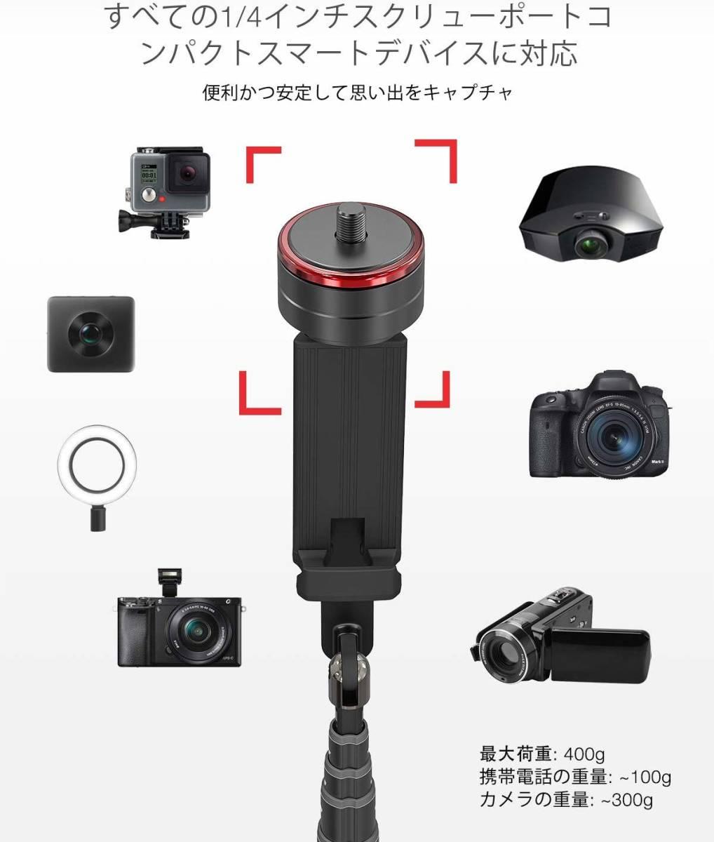 自撮り棒 セルカ棒 自撮り棒 三脚 ワイヤレス 旅行 iPhone/Android対応 Bluetooth リモコン付き 無線 伸縮可能 軽量 日本語説明書付き_画像2