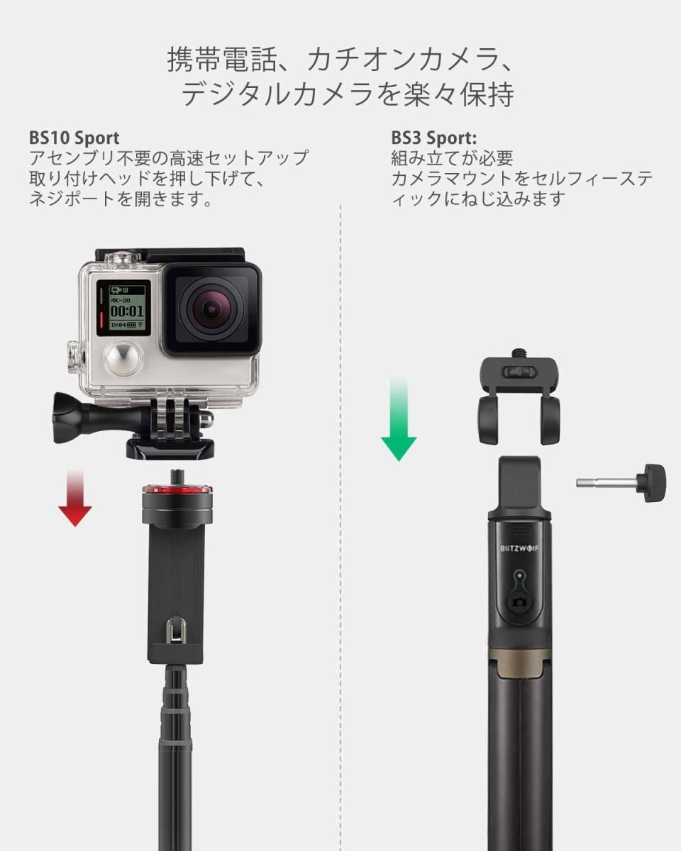 自撮り棒 セルカ棒 自撮り棒 三脚 ワイヤレス 旅行 iPhone/Android対応 Bluetooth リモコン付き 無線 伸縮可能 軽量 日本語説明書付き_画像4