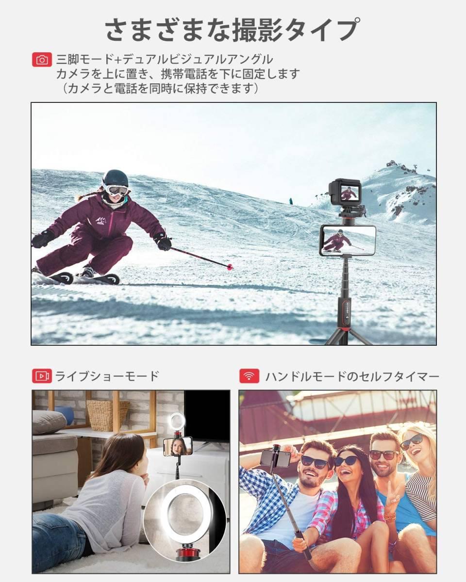 自撮り棒 セルカ棒 自撮り棒 三脚 ワイヤレス 旅行 iPhone/Android対応 Bluetooth リモコン付き 無線 伸縮可能 軽量 日本語説明書付き_画像8