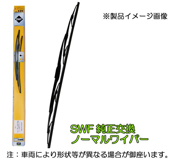 ★SWF輸入車用リアワイパー★クライスラー PTクルーザー PT2K20用_画像1