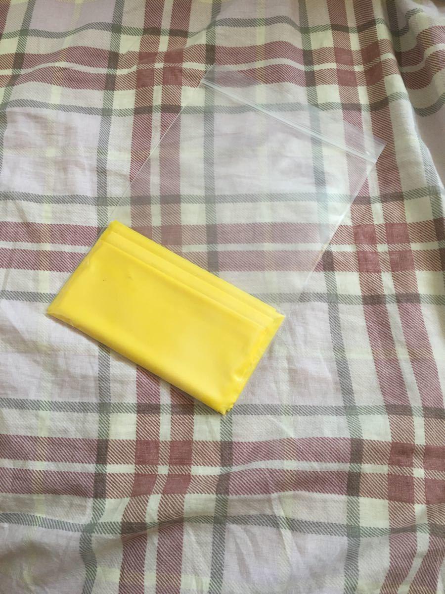 セラバンド 黄色 2メートル