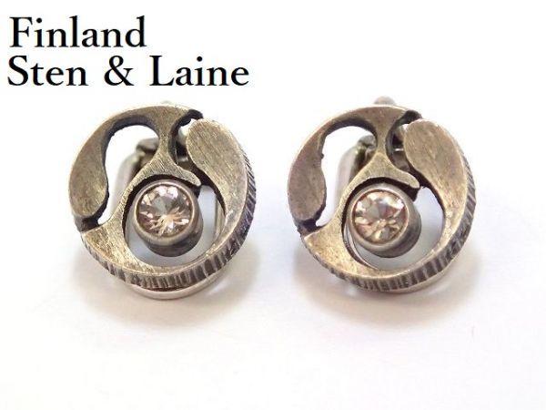 北欧 フィンランド製 1970年代 Sten & Laine スカンジナビア モダン デザイナー シルバー製 ロック クリスタル クリップ イヤリング /13287_画像1
