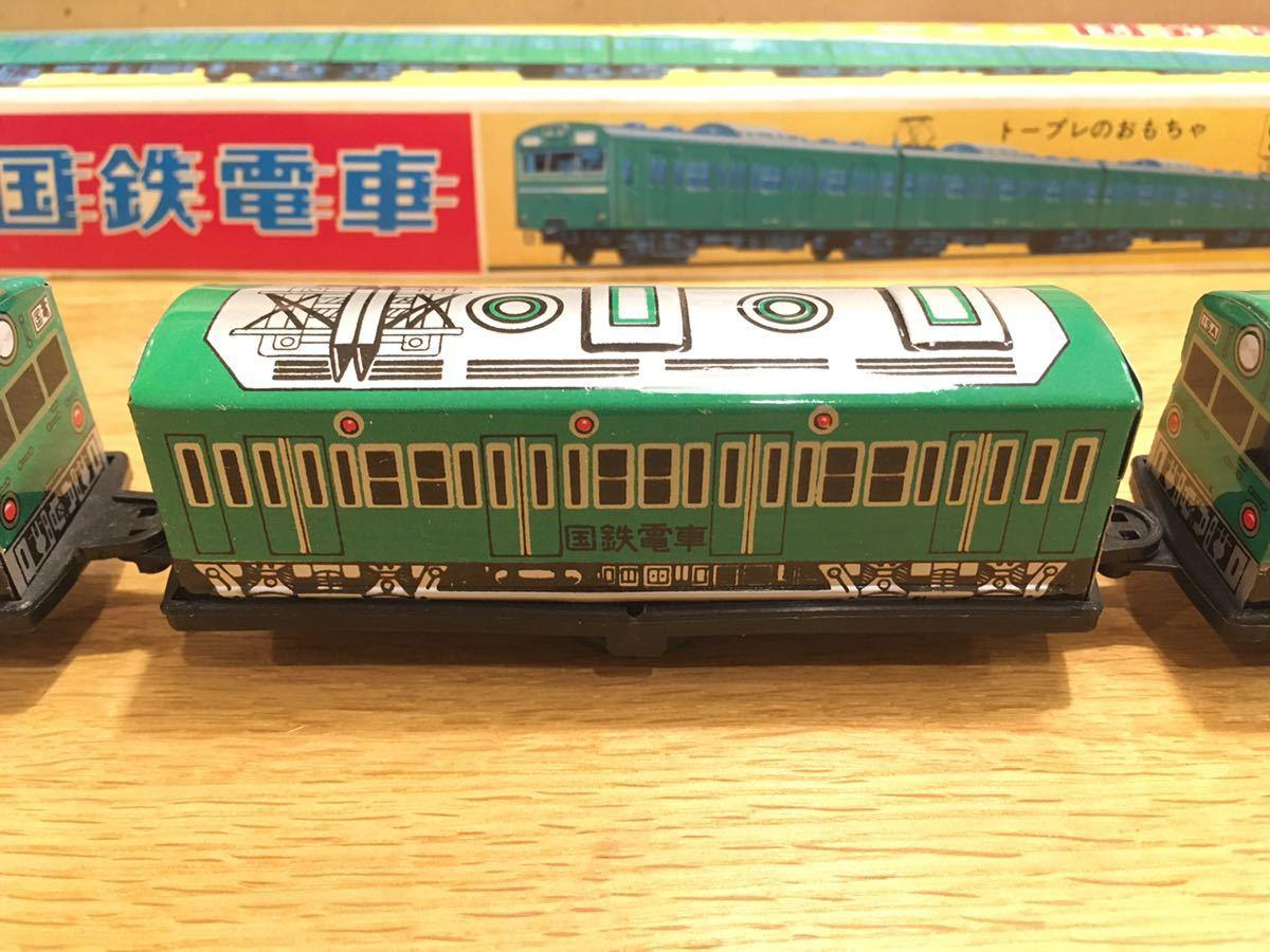 【希少箱付き】トープレ 国鉄 電車 ゼンマイ 三輌連結 おもちゃ 鉄道コレクション