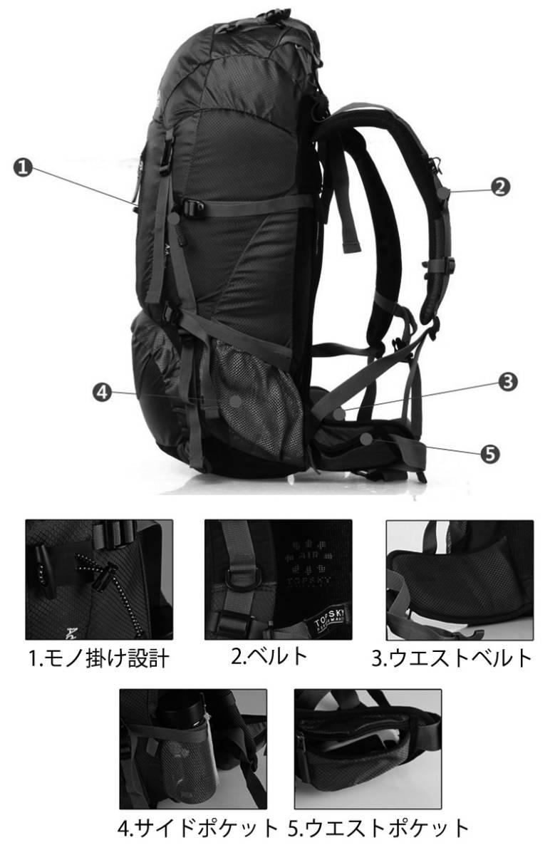 リュックサック 登山リュック アウトドア スポーツバックパック 防水 大容量 超軽量 多機能 アウトドア 旅行 ハイキング トレッキングtpk26_画像7