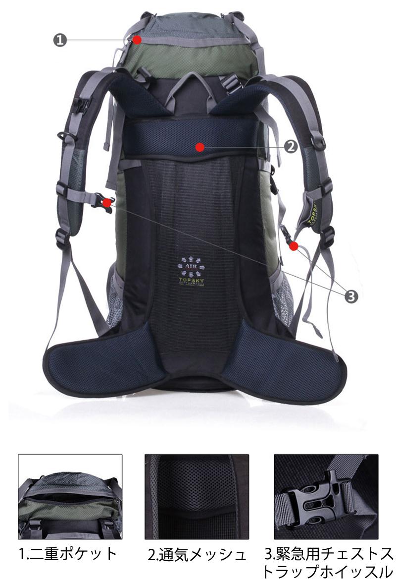 リュックサック 登山リュック アウトドア スポーツバックパック 防水 大容量 超軽量 多機能 アウトドア 旅行 ハイキング トレッキングtpk26_画像8