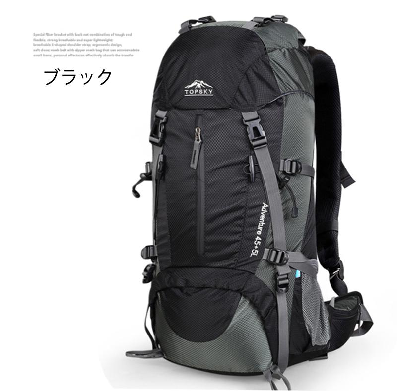 リュックサック 登山リュック アウトドア スポーツバックパック 防水 大容量 超軽量 多機能 アウトドア 旅行 ハイキング トレッキングtpk26_画像3