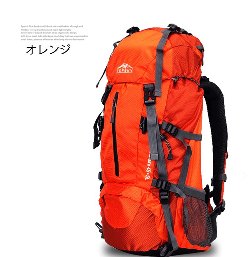 リュックサック 登山リュック アウトドア スポーツバックパック 防水 大容量 超軽量 多機能 アウトドア 旅行 ハイキング トレッキングtpk26_画像2