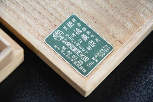 古い帯留め 肥後象嵌 検索用語→A10内和装小物櫛簪帯止め_画像9