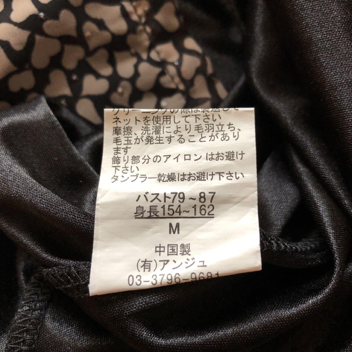 カットソー  美品!!