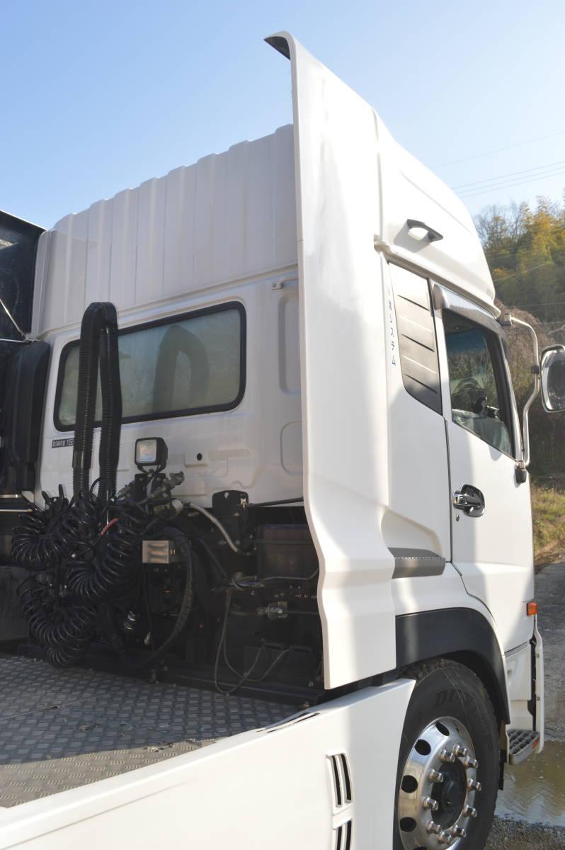 UD クオン トレーラーヘッド トラクター ハイルーフ デフレクター(FRP) 取り付け金具付き_画像4