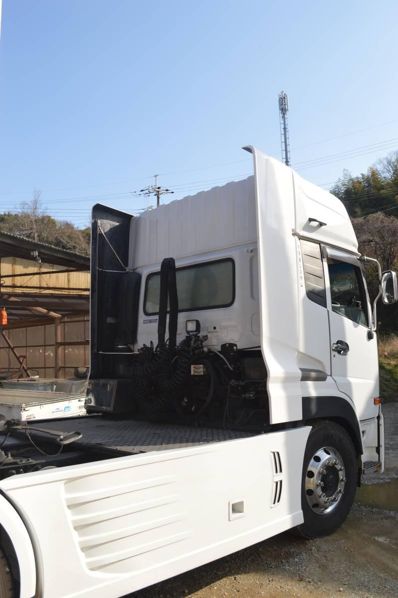 UD クオン トレーラーヘッド トラクター ハイルーフ デフレクター(FRP) 取り付け金具付き_画像5