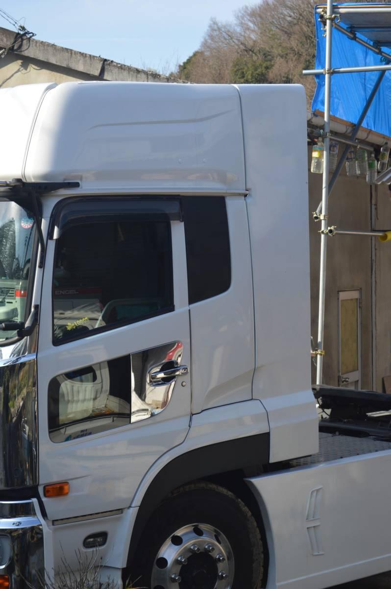 トラックパーツ 架装 UD クオン 新型、旧型 サイド ディフレクター(2P) FRP  ハイルーフ用 取り付金具付き_画像3