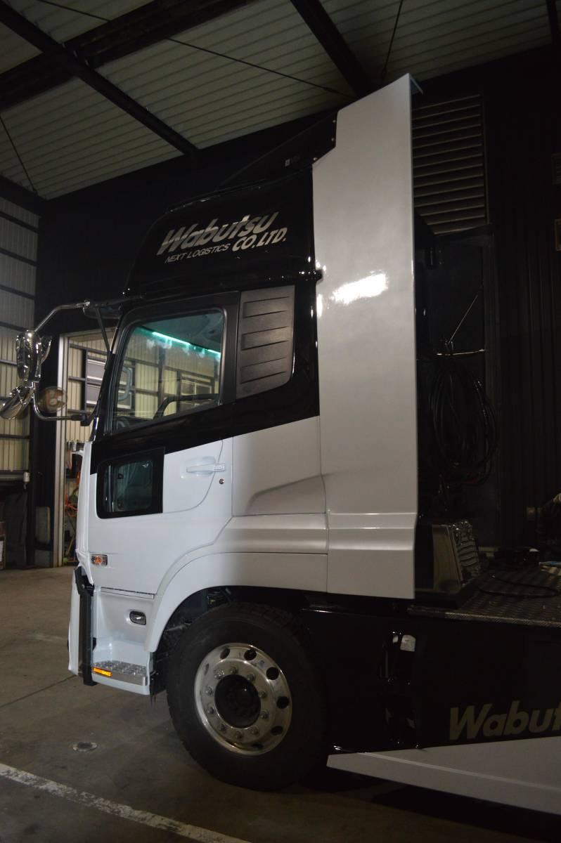 トラックパーツ 架装 UD クオン 新型、旧型 サイド ディフレクター(2P) FRP  ハイルーフ用 取り付金具付き_導風板付きタイプ