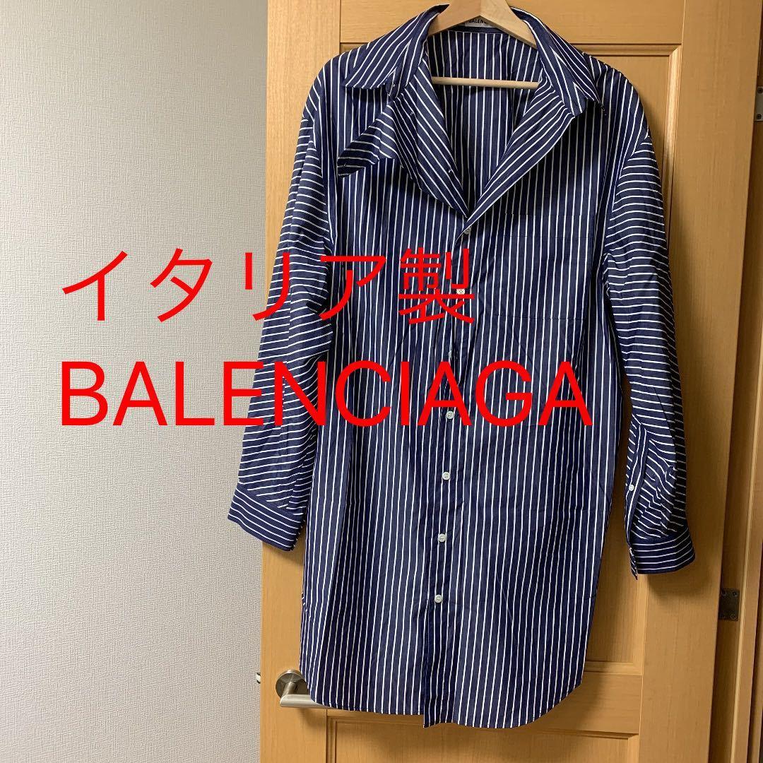 一回使用 イタリア製BALENCIAGAチェックシャツ シャツワンピース