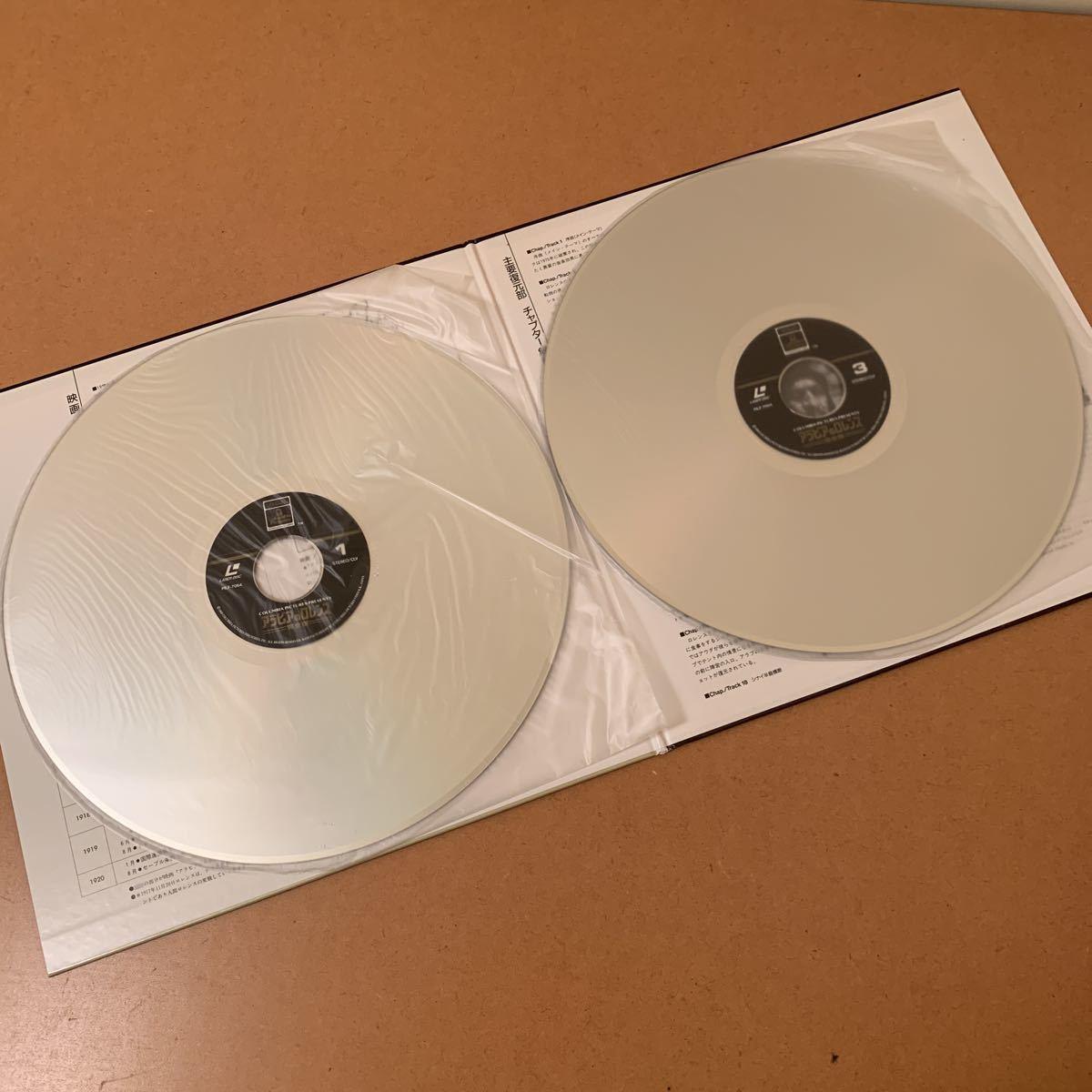【映画 レーザーディスク】『アラビアのロレンス』完全版 LDソフト 2枚組 帯付き_画像4