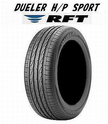 正規品 新車装着タイヤ ランフラット BMW X1(E84)承認 ブリヂストン 225/50R17 94H DUELER H/P SPORT RFT HP _画像1
