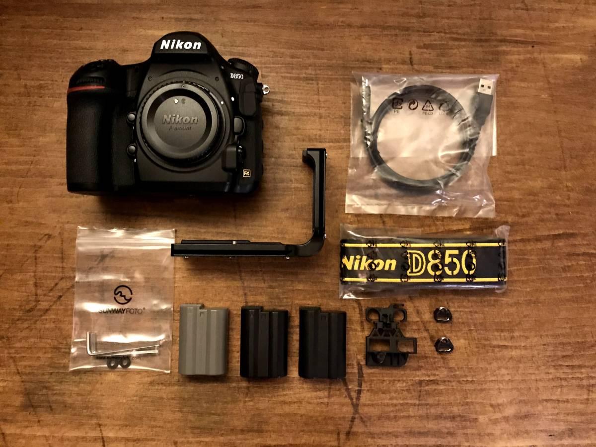 Nikon D850 一眼レフ カメラ おまけ有 アルカスイス L型プレート他