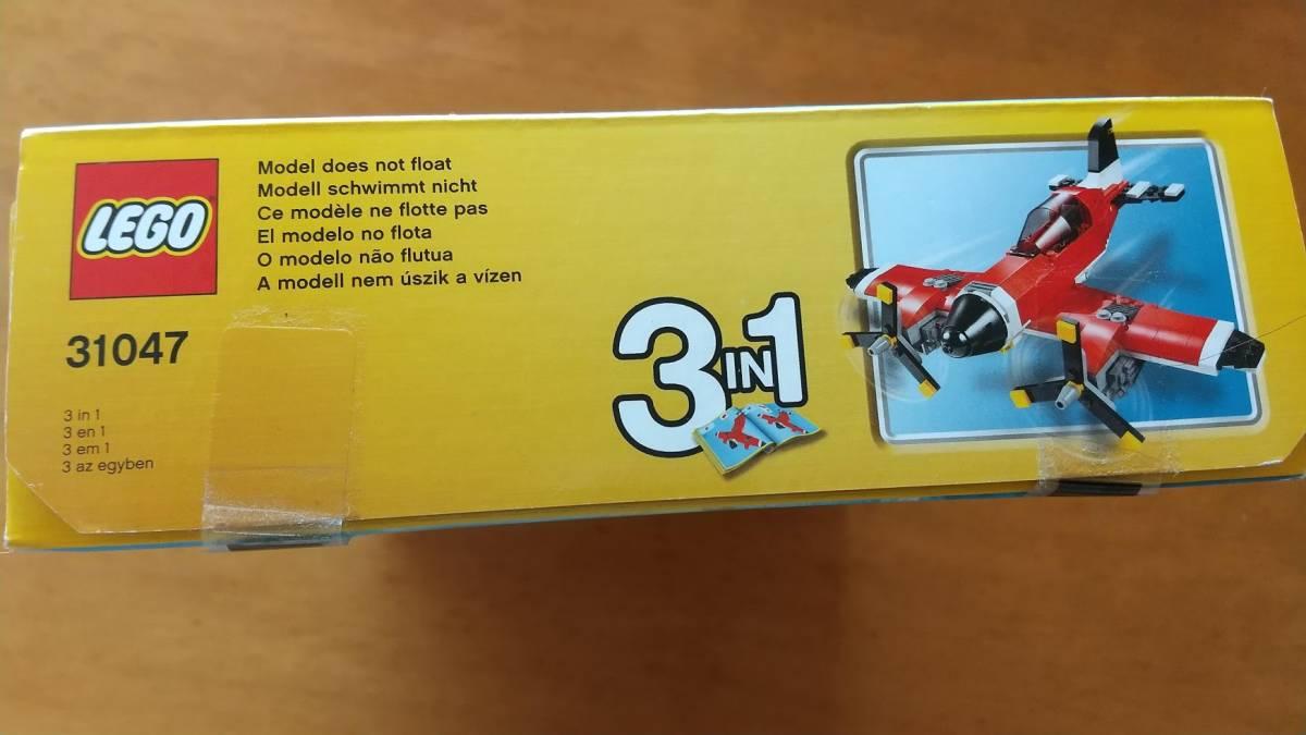 レゴ クリエーター31047 プロペラ飛行機★未開封品★送料定形外510円_テープ部分汚れあり