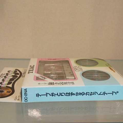 新品未使用 未開封品!!美品 TEAC/ティアック オープンリールタイプ カセットテープ オーカセ OC-2NA メタリックカラー_画像4