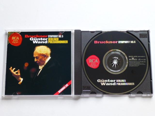 CD ブルックナー 「交響曲第5番」 ヴァント 送料180円_左はリブレットです