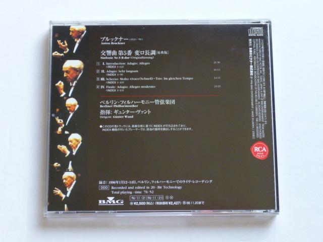 CD ブルックナー 「交響曲第5番」 ヴァント 送料180円_画像2