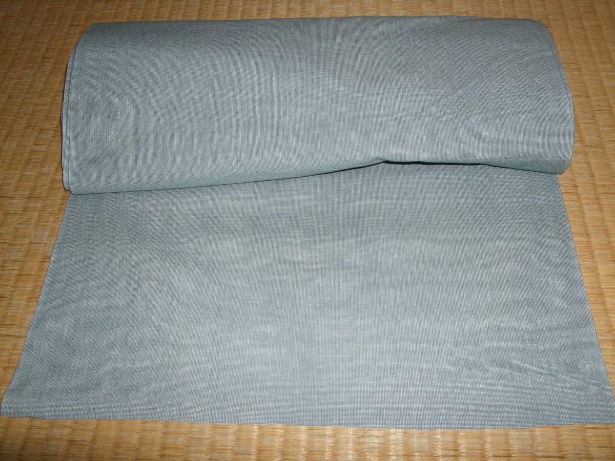 純綿反物 カラムシ色  特岡生地  綿100%  キズあり 巾約37cm×長さ約11m 無地 新品 日本製