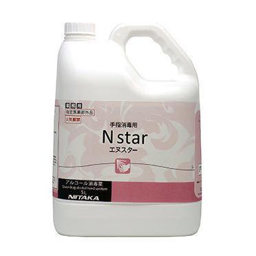 5L Nスター 即決 送料無料 新品 手指 消毒液 アルコール 消毒 除菌 ニイタカ エヌスター 1本 ウイルス 対策 新型コロナ