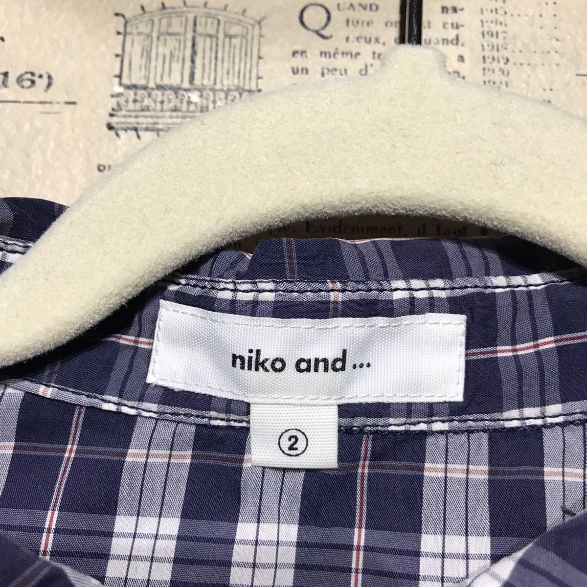 niko and ニコアンド 長袖シャツ サイズ2